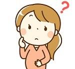 妊娠初期に夜中に目が覚めるしトイレが近い。頻尿いつまで続く?