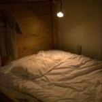 夜中に目が覚める原因はうつ?朝までぐっすり寝る方法はこちら!
