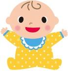 赤ちゃん退院時の服装3月生まれ、セレモニードレスや肌着の種類は?