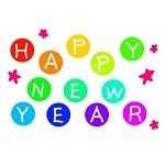 年末のご挨拶ブログ読者様へ~新年に向けて
