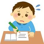 小学一年生の宿題は親が手伝う?宿題の教え方とやる気を出す方法