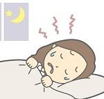 寝るとき足がむずむず違和感で寝れない!原因と解消法