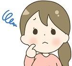 口の中が酸っぱい妊娠初期。唾液が増えるしネバネバいつまで続く?