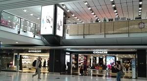 香港国際空港ブランド免税店エリア