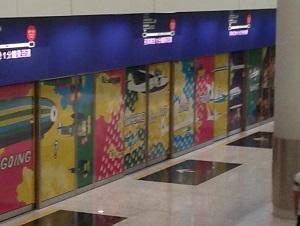 香港国際空港到着で電車移動