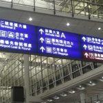 ノボテルシティゲート香港シャトルバス乗り場と行き方